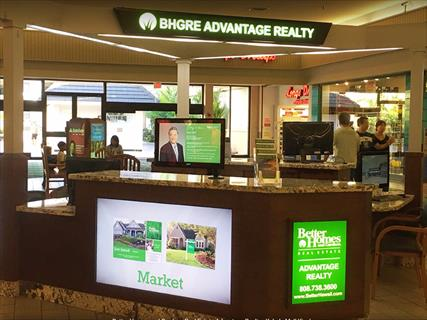 BHGRE Advantage Realty Kiosk