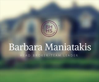 Barb Maniatakis