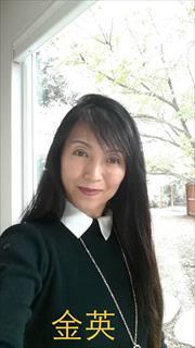 Jin- Ying  Shaw